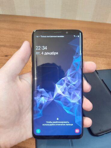 s9 samsung - Azərbaycan: İşlənmiş Samsung Galaxy S9 Plus 64 GB qara