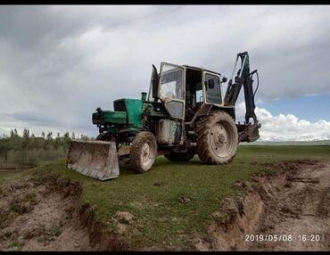 услуги инженера геодезиста в Кыргызстан: Экскаватор | Траншеи, Котлованы, Канализация, септик