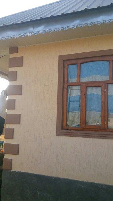 Курулуш иштерин кылабыз клатка штукатурка шпатлевка абое жана башка. в Джалал-Абад - фото 2