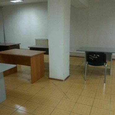 Сдаю помещение 100 м2, цоколь в Бизнес в Бишкек