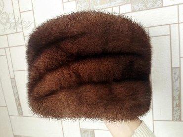 Головной-убор-норковые - Кыргызстан: Норковая шапка. Женская.Состояние очень хорошее. Практически не