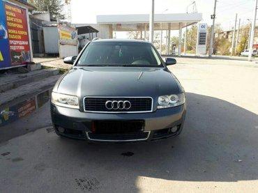 Audi a4 объём 2. 4  2002 год автомат 6 ступеней в Бишкек