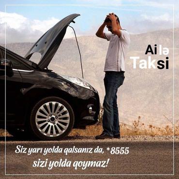 Bakı şəhərində 📢 ŞOK ŞOK ŞOK 👈💕Əziz Müştərilər 🚕Ailə Taksi