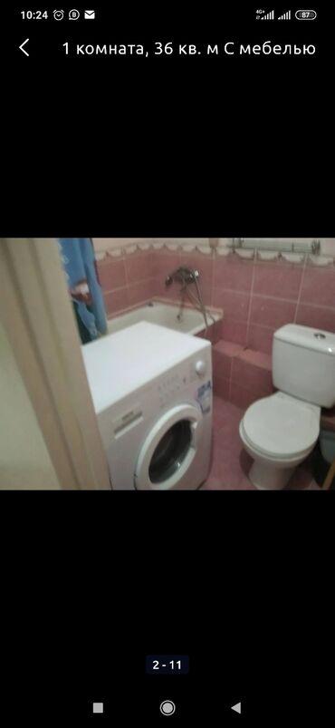 Недвижимость - Джал мкр (в т.ч. Верхний, Нижний, Средний): 1 комната, 35 кв. м С мебелью
