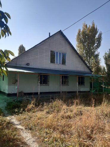 Продам Дом 156 кв. м, 5 комнат