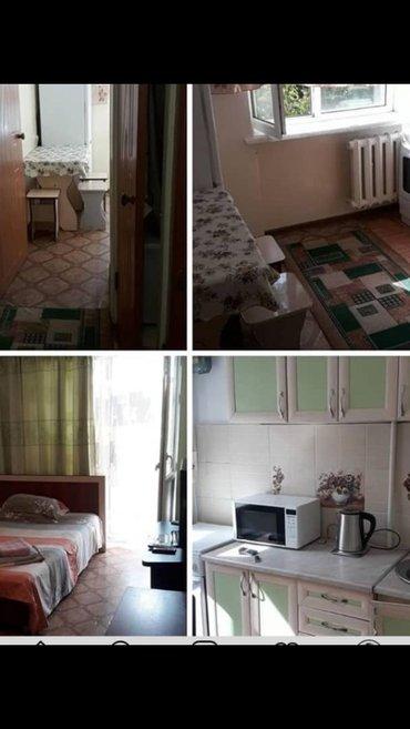 Киевская турусбекова Сдается уютная чистая квартира в центре Бишкека!