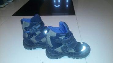 Decije cizme za zimu i sneg kao nove obuvene par puta broj 29 O- CRAFT - Backa Palanka