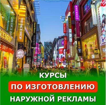 Практика вождения на механике - Кыргызстан: | Очное, Индивидуальное, Групповое
