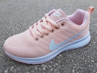 Ženska patike i atletske cipele - Beograd: Nike roze patike nove 36-41