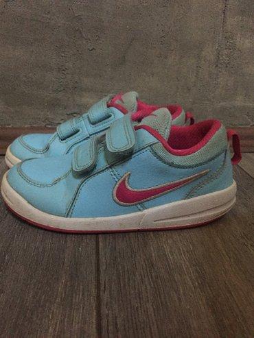 Patikice Nike za devojcice. Unutrasnje gaziste:17cm - Zabalj