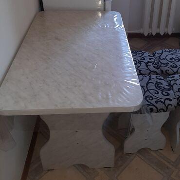 Стол + 4 табуретки (мраморный) Стол с дефектом