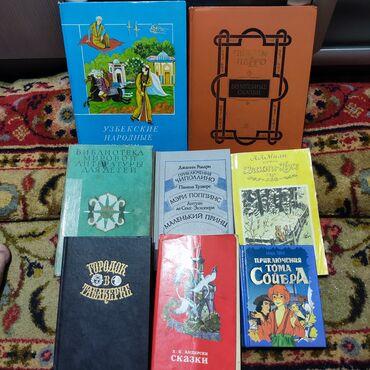 Спорт и хобби - Кок-Джар: Сказки для детейШарль перо французские сказкиУзбекские народные