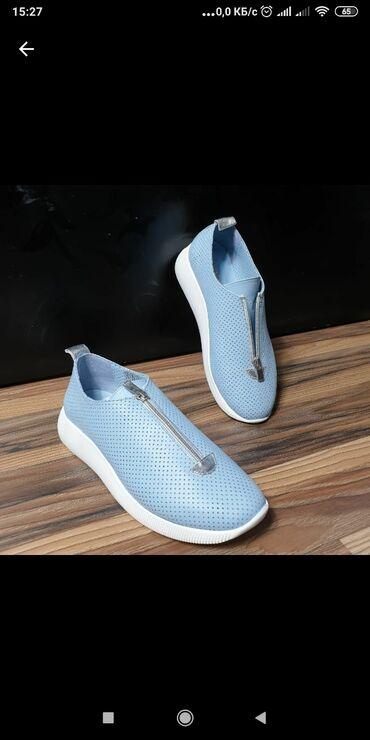 Кроссовки и спортивная обувь в Бостери: Женский обувь из Турции премиум класса 100%натуральная кожа