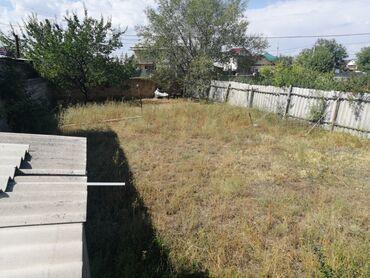 купить участок в александровке в Кыргызстан: Продам 4 соток от собственника