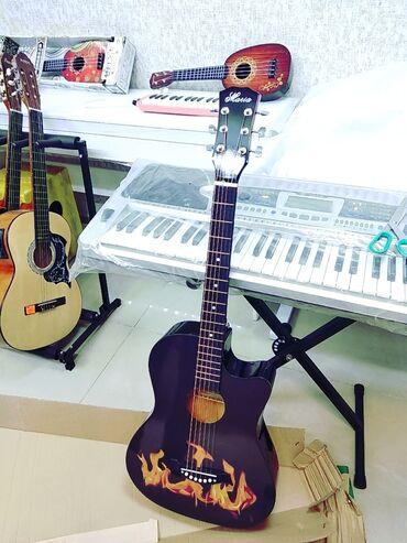 Gitara Yeni Model Çanta hədiyyə