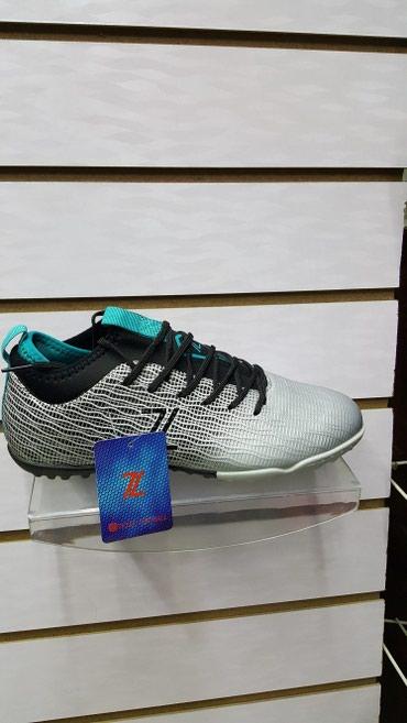 Футбольные кроссовки размер 40 по 44 в Бишкек