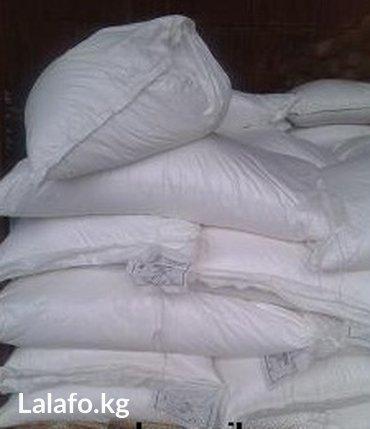 Сульфат натрия природный (натрий сернокислый), натриевая соль серной в Бишкек