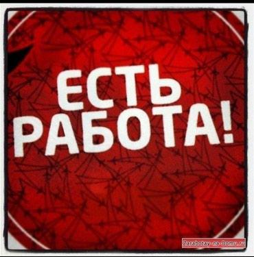 Требуется  Охрана в частной Компания в Бишкек