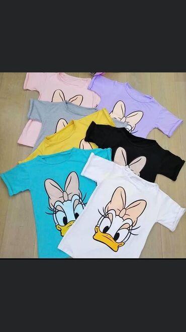 Najaktuelnije majice  2 za 1600 din ( isti model samo druga boja)  M
