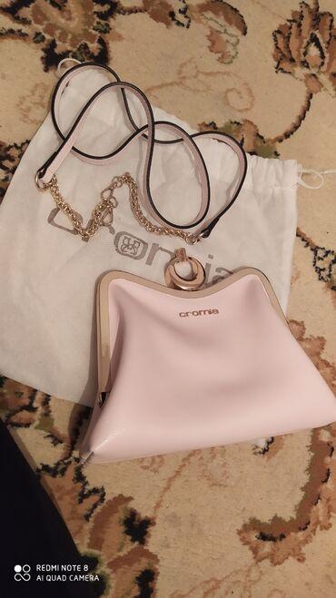 сумка для малышей в Кыргызстан: Итальянская брендовая сумка cromia оригинал. Привозили из Италии