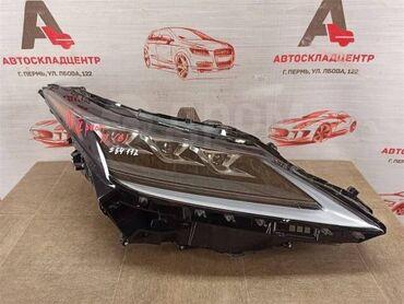 Фары комплект Lexus Rx -Series 2020 год AGL20, 8ARFTS привозные контра