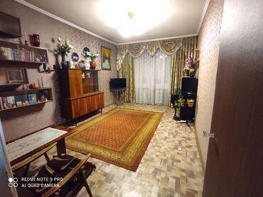 Продается квартира: 105 серия, Моссовет, 2 комнаты, 50 кв. м