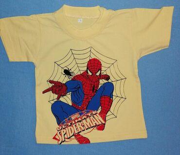 Pamučne majice za dečake, veličina 2