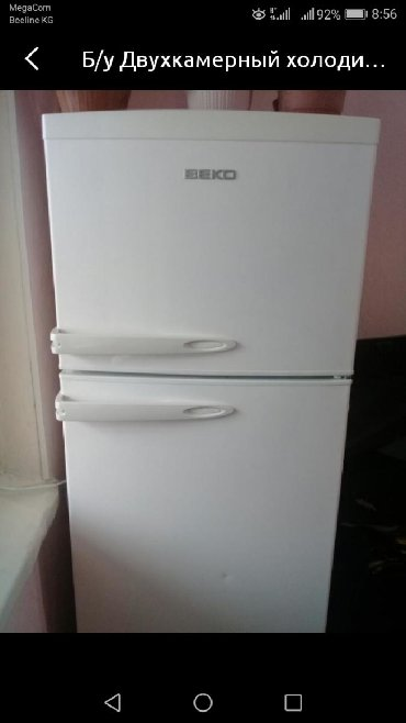 купить-холодильник-для-мороженого-бу в Кыргызстан: Куплю бу холодильник и мебель бу лбю
