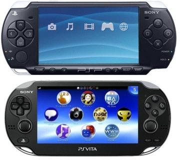 Куплю PSP \ PS Vita в хорошем состоянии. в Бишкек