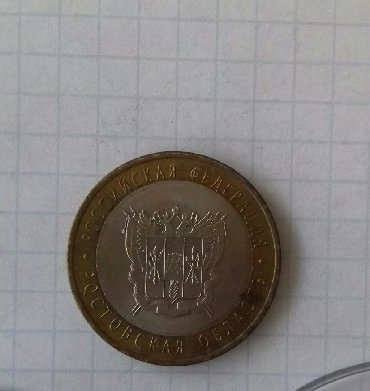 Монеты - Азербайджан: Şeherler