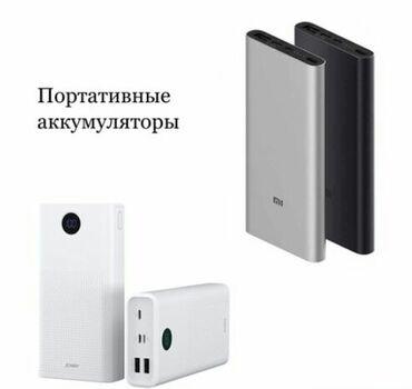 Powerbank аккумулятор Xiaomi Mi Power Bank 3 10000mah-1600.Портативное