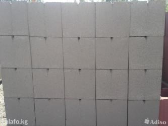 Продаю пескоблок гарантия качества !цемент и сетка мак! в Бишкек