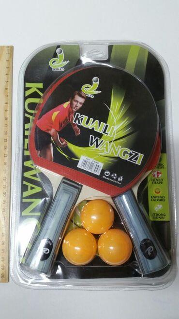 Настольный теннис. Самовывоз дешевле