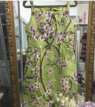 Прекрасный жаккардовый сарафан-платье, на подкладке, длина выше