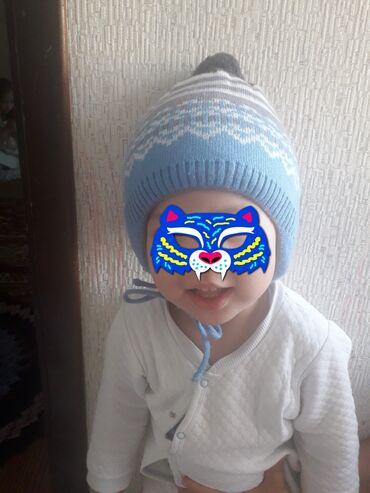 Детский мир - Байтик: Шапка зимняя, польская фирмы TuTu, внутри подклад х/б, мягкая, очень т