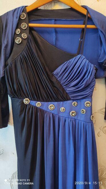 вечерние платье в пол в Кыргызстан: Платье продам. Вечернее платье в пол. Размер 50 . Одето один раз