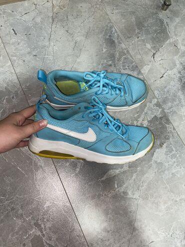 Nike patike - Srbija: Plave Nike original patike Broj 40 Imaju ostecenje prikaznao na slici