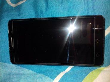 Телефон Lenovo N760, состояние очень даже хорошее , нужно только в Бишкек