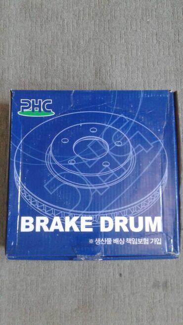 Тормозной барабан Hyundai Starex 2WD производства фирмы Valeo, новый в