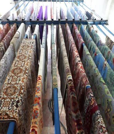 Стирка ковров | Ковролин, Палас | Бесплатная доставка, Платная доставка