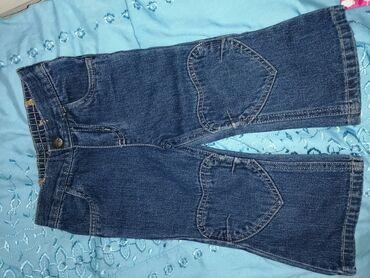 Новые джинсы привозной не одели просто лежал на 1. 2 г 200 с