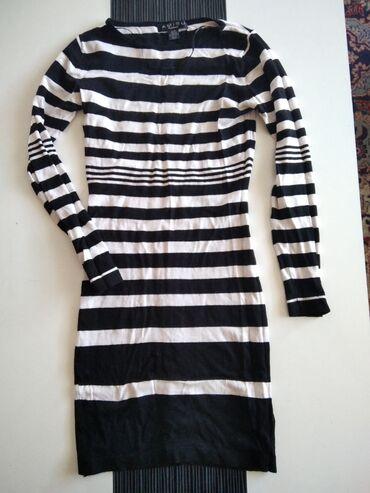 50 oglasa: Amisu uska, sarena haljina. Kupljena u New Yorker.Velicina S,brutalno