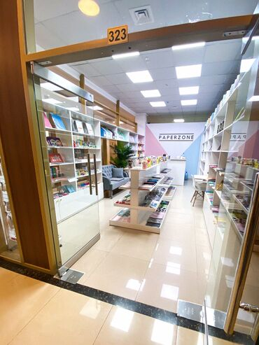 атоми магазин в Кыргызстан: Срочно Продаю Готовый Бизнес !!!С выездом за границу, продаём
