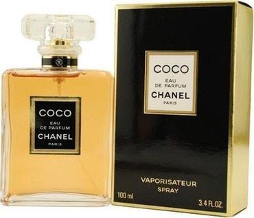 шанель мини в Кыргызстан: Coco Chanel ! Коко Шанель!