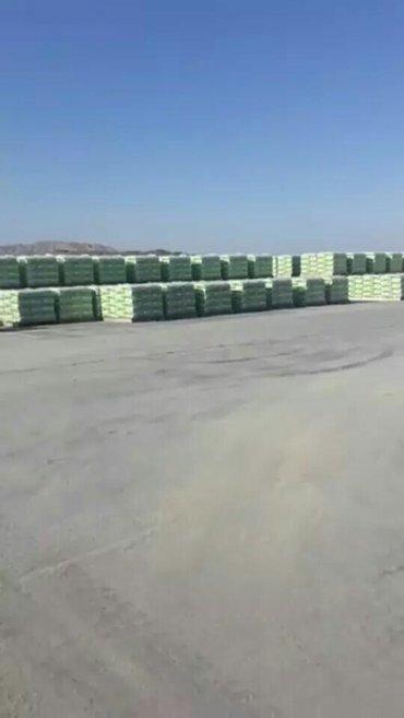 Bakı şəhərində Norm A klass 400 marka - 6.20 AZN - PULSUZ ÇATDIRILMA - 50 kisə