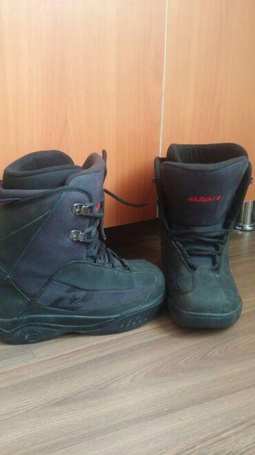 Мужская обувь - Джал: Почти новые ботинки для сноуборда размер 38-39