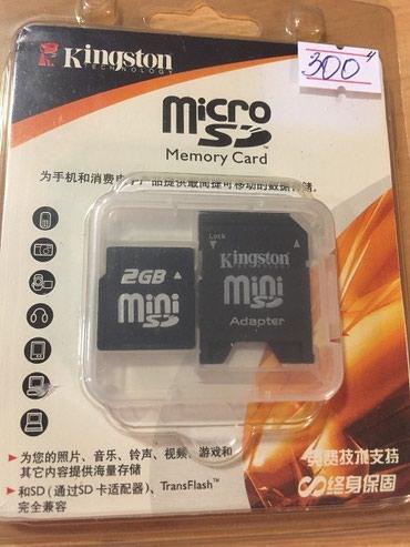 карты памяти uhs i u3 для фотоаппарата в Кыргызстан: Карта памяти Mini-SD Kingston 2GB - портативное устройство хранения и