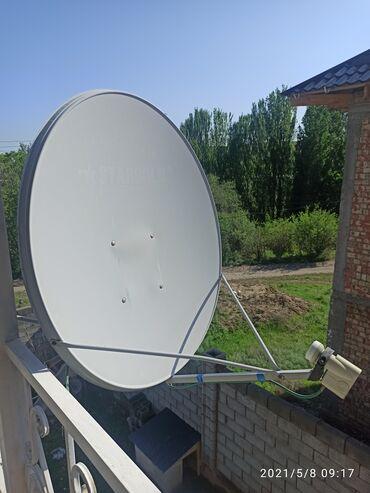Электроника - Арчалы: Продаю спутниковую антенну! 2 приставки на 2 телевизора