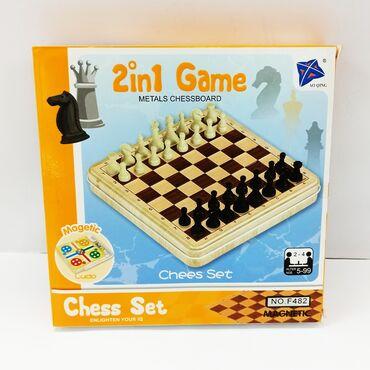 Ремонт коробки механика бишкек - Кыргызстан: Шахматы 2 в 1 + игра Лудо!!Уникальная доска для шахмат полностью из