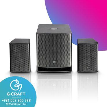LD Systems DAVE 12 G3 - идеальная активная акустическая система для
